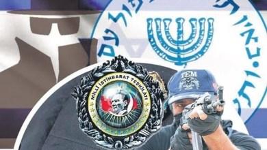 Photo of إيقاف شبكة تجسس للموساد الإسرائيلي في تركيا