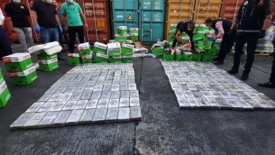 Photo of ضبط كميات من الكوكايين في ميناء مرسين الدولي