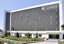 """""""Azərsu"""" Açıq Səhmdar Cəmiyyəti"""