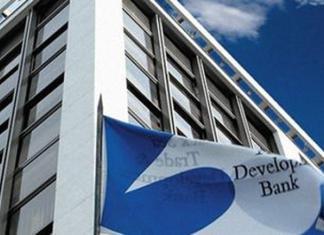 Qara Dəniz Ticarət və İnkişaf Bankı