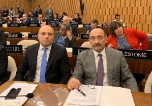 UNESKO-nun Baş Assambleyasının iclası