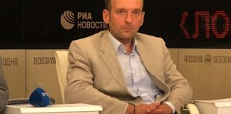 Rusiya Elmlər Akademiyasının İqtisadiyyat İnstitutunun elmi əməkdaşı Aleksandr Karavayev