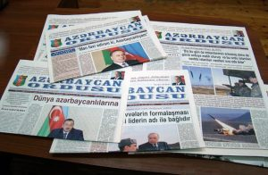 """""""Azərbaycan Ordusu"""" qəzeti"""