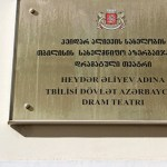 Tbilisidəki Azərbaycan teatrının aktyorları işdən qovuldu
