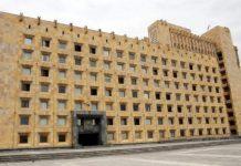 Gürcüstanın hökumət binası