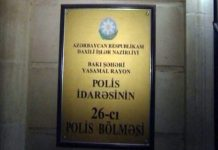 Yasamal Rayon Polis İdarəsinin 26-cı polis bölməsi