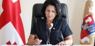 Gürcüstan Prezidenti Salome Zurabişvili