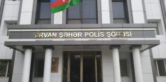 Şirvan Şəhər Polis Şöbəsi
