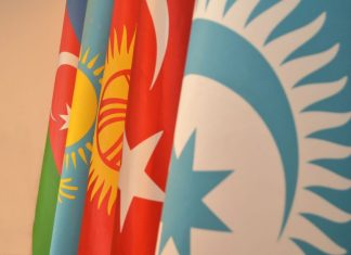 Türk Şurası