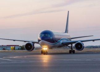 """""""Azərbaycan Hava Yolları"""" QSC"""