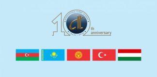 Beynəlxalq Türk Akademiyası