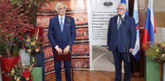Moskva Dövlət Beynəlxalq Əlaqələr İnstitutunun (universitet) (MDBƏİ) rektoru Anatoli Torkunov