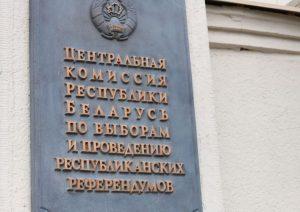 Belarus Mərkəzi Seçki Komissiyası