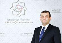 Sahibkarlığın İnkişafı Fondunun İdarə Heyətinin sədri Kənan Nəcəfov
