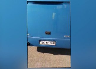 """Skayner"" markalı sərnişin avtobusu"