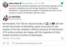 iran-twit