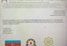 """Nəqliyyat, Rabitə və Yüksək Texnologiyalar Nazirliyi adından """"fişinq"""" xarakterli məktublar"""