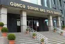 Gəncə Şəhər Baş Polis İdarəsi
