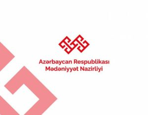 Azərbaycan Respublikası Mədəniyyət Nazirliyi