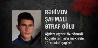 Şahmalı Rəhimov