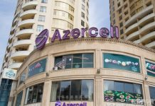 """Azercell Telecom"" MMC"
