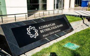 """""""Azərbaycan Beynəlxalq Bankı"""" ASC"""