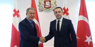 Hulusi Akar və İrakli Qaribaşvili