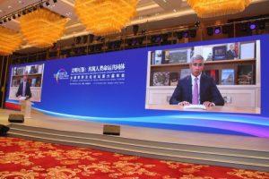 Tayhu Dünya Mədəniyyət Forumu