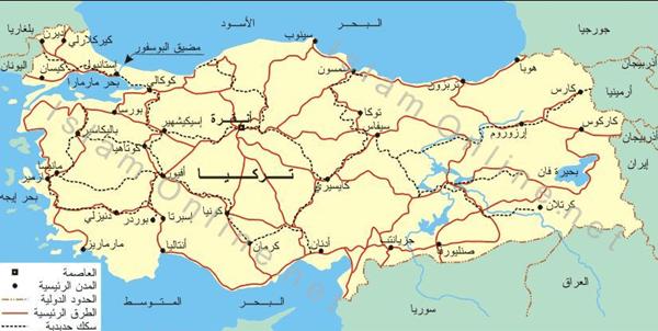 خريطة تركيا بالعربي توضح جميع المدن و خربطة اسطنبول | تركيا ترافل