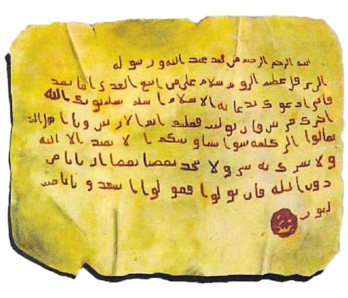 Hz Muhammedin Mektubunu Parçalayan Perviz Türk Kanı Taşıyordu