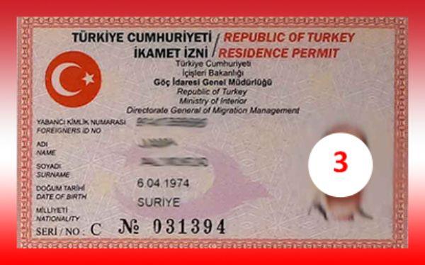 نموذج الإقامة السياحية في تركيا