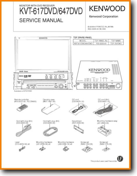 kenwood kvt 617 wiring diagram  vw stereo wiring diagram