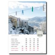 Tuscany Calendar Page 2016