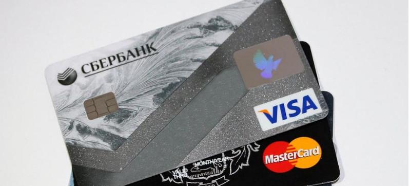 tarjetas de crédito y seguros