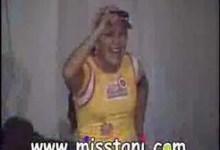 Miss Tani - Presentacion Nino Obediente & Salta Canta