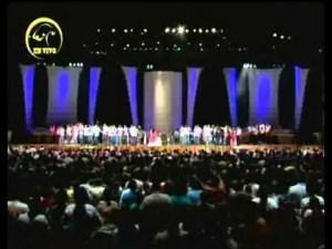 Lee más sobre el artículo Ebenezer Honduras – Sube, Sube, Sube Nuestra Alabanza