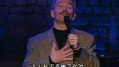 Shalom Jerusalen - Paul Wilbur - #diadelseñor #gospel #musicacristiana