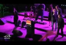 Julio Melgar & ICD Worship - Adoracion en Vivo