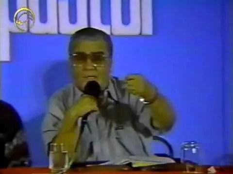 Lee más sobre el artículo El fin del presente siglo – Apostol Dr. Othoniel Rios Paredes
