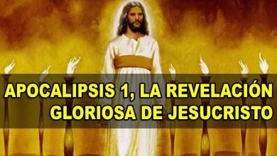 Apocalipsis 1, La Revelacion Gloriosa de Jesucristo