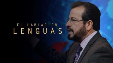 Photo of El hablar en lenguas – German Ponce