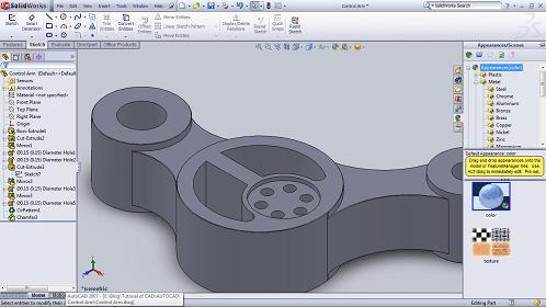 Tutorial of CAD