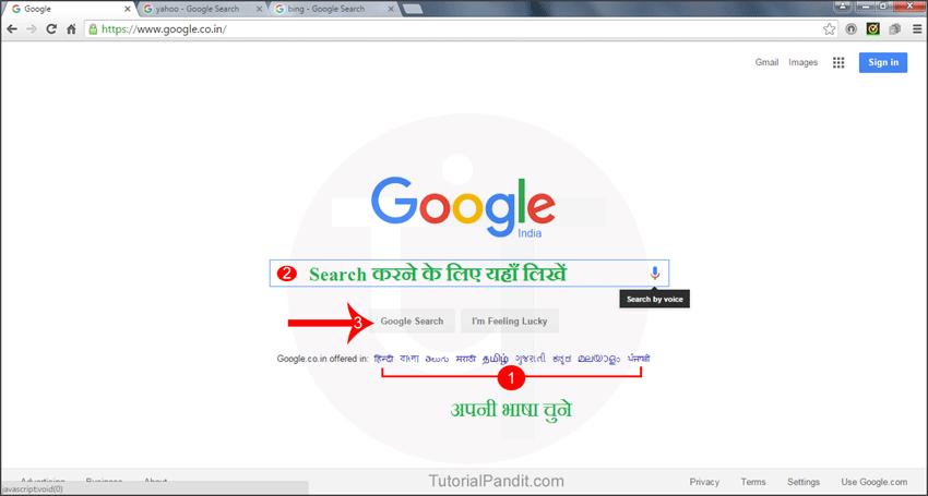Google Search India