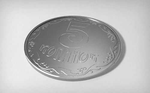 Coin in The Ultimate Collection Of Maya 3D Tutorials