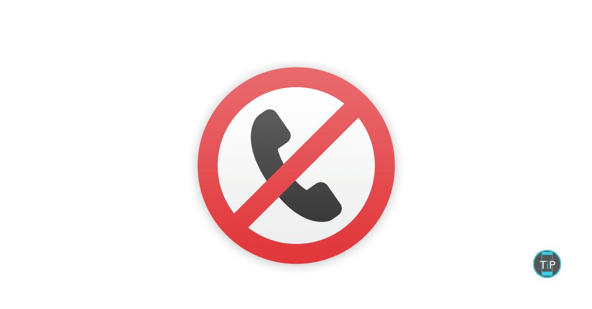 Comment filtrer et bloquer les appels abusifs, frauduleux ou les démarcheurs téléphoniques sur iPhone.