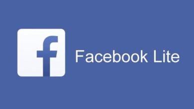 Facebook avec connexion internet rapide gratuit
