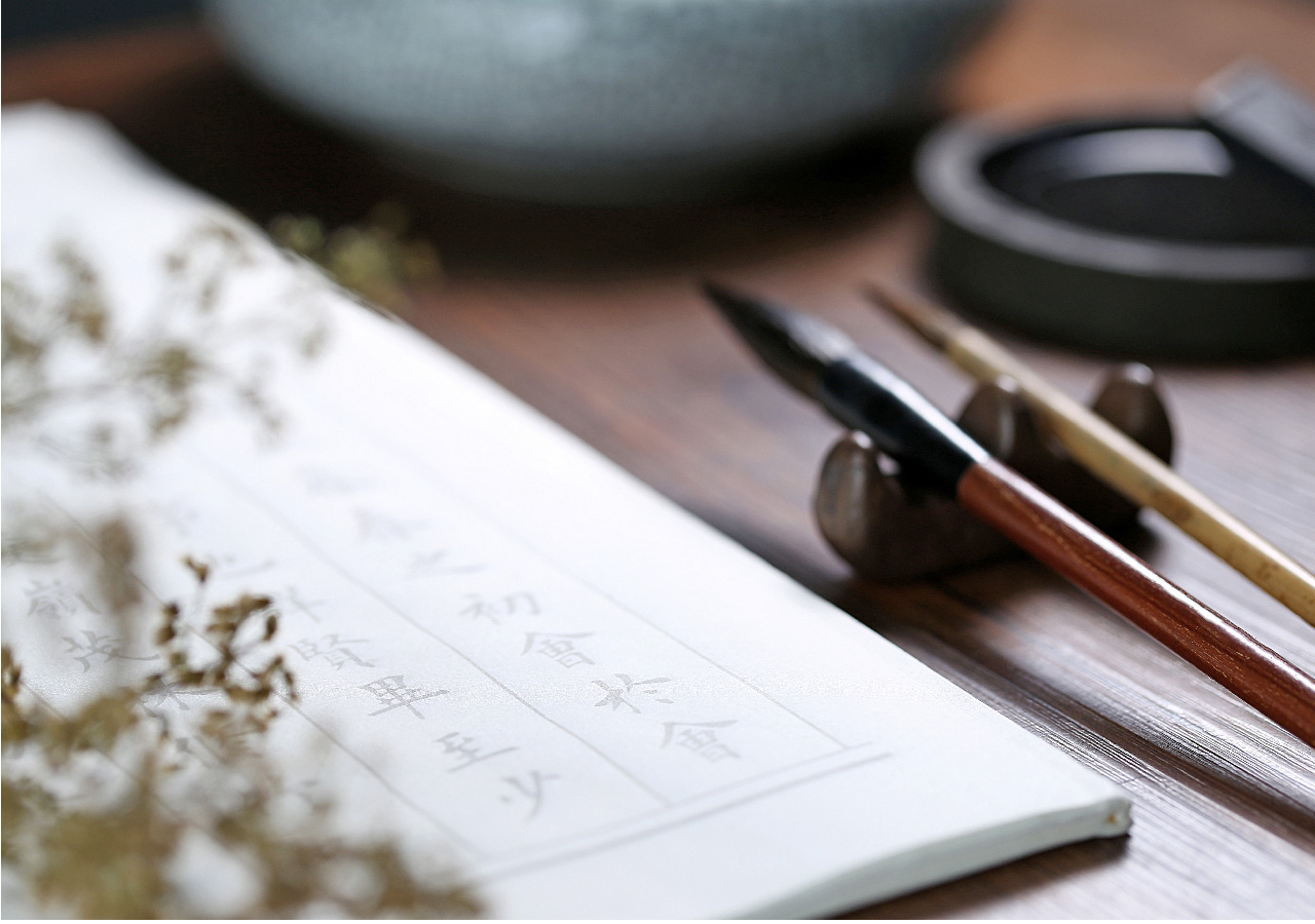A Guide To Chinese Calligraphy Handwriting Tips For Beginners