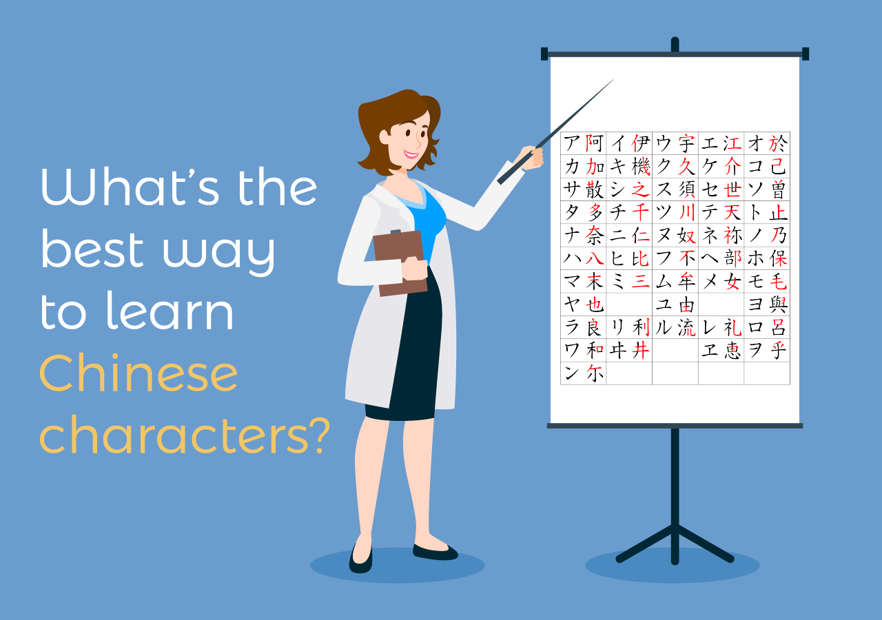 What S The Best Way To Learn Chinese Characters