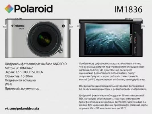 Polaroid-IM1836-mirrorless-Android-based-camera-580x434
