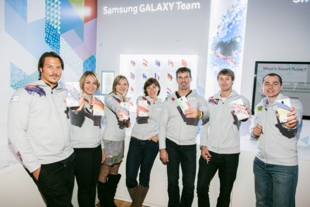 Samsung Smart Olympic Games